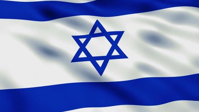 https://educfrance.org/wp-content/uploads/2020/01/videoblocks-israel-flag-motion-background_h4do54_df_thumbnail-full01.jpg